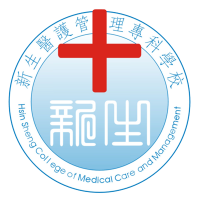 Hsing Sheng Junior College of Medical Care and Management