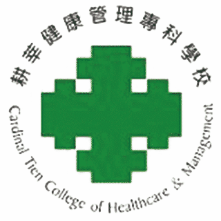Cardinal Tien Junior College of Health Care and Management
