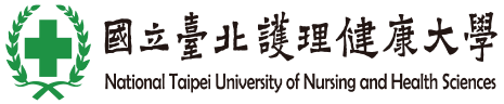 National Taipei University Of Nursing and Health Science Taiwan